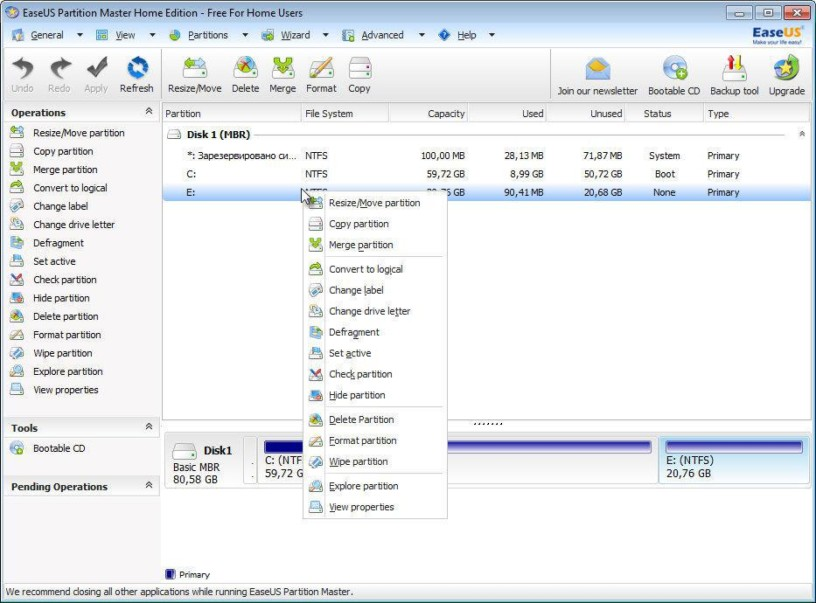 EASEUS PARTITION MASTER HOME EDITION 6.5.1 СКАЧАТЬ БЕСПЛАТНО