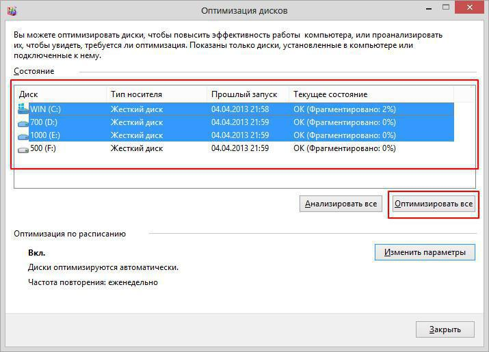 Дефрагментация в Windows 8