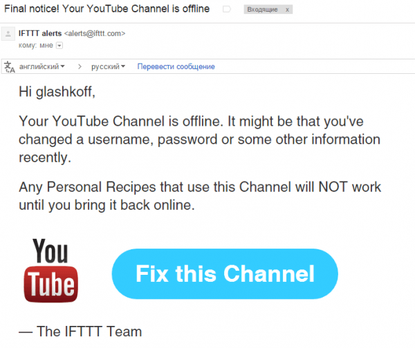 IFTTT - Your YouTube Channel is offline.