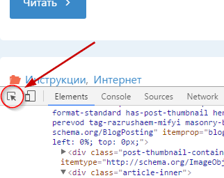 Как быстро поправить шаблон WordPress 6